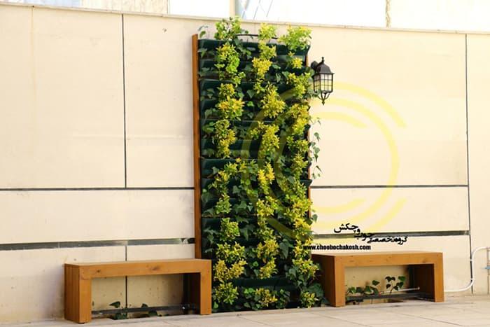 ایجاد جلوه ای متفاوت با استفاده از گرین وال