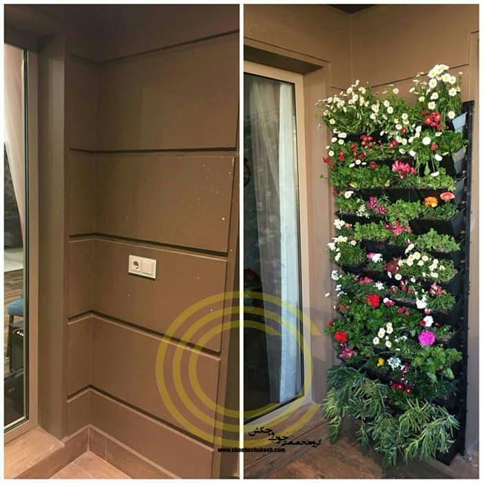 تغییر نمای ساختمان قبل و بعد از نصب دیوار سبز