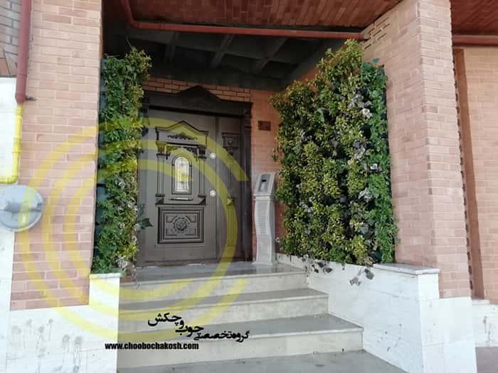 زیباسازی نمای ساختمان با استفاده از گرین وال