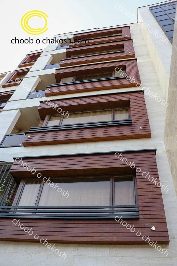 نمای ساختمان کار شده توسط شرکت چوب و چکش